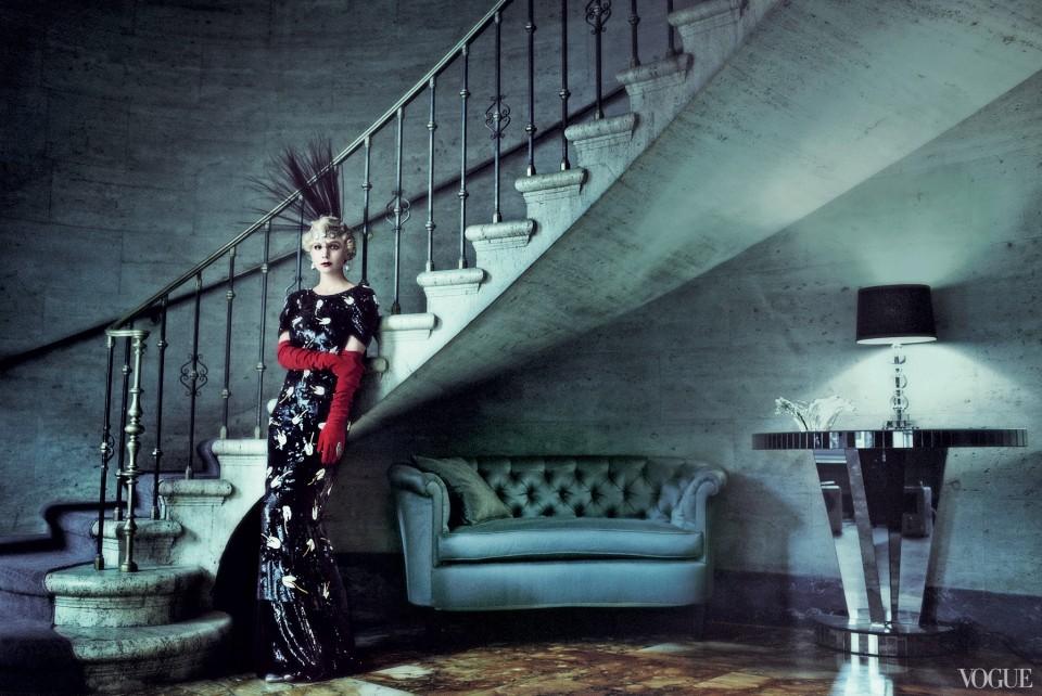 Carey Mulligan-Vogue