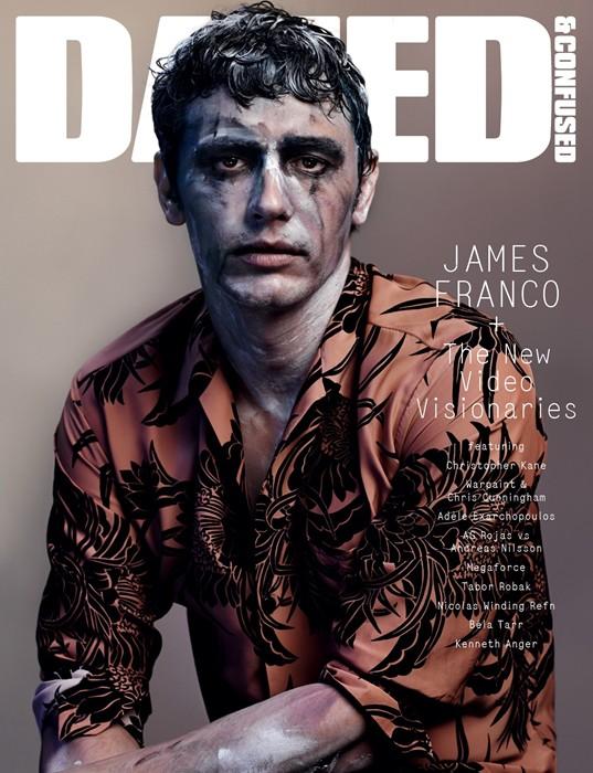 James Franco-Dazed & Confused1