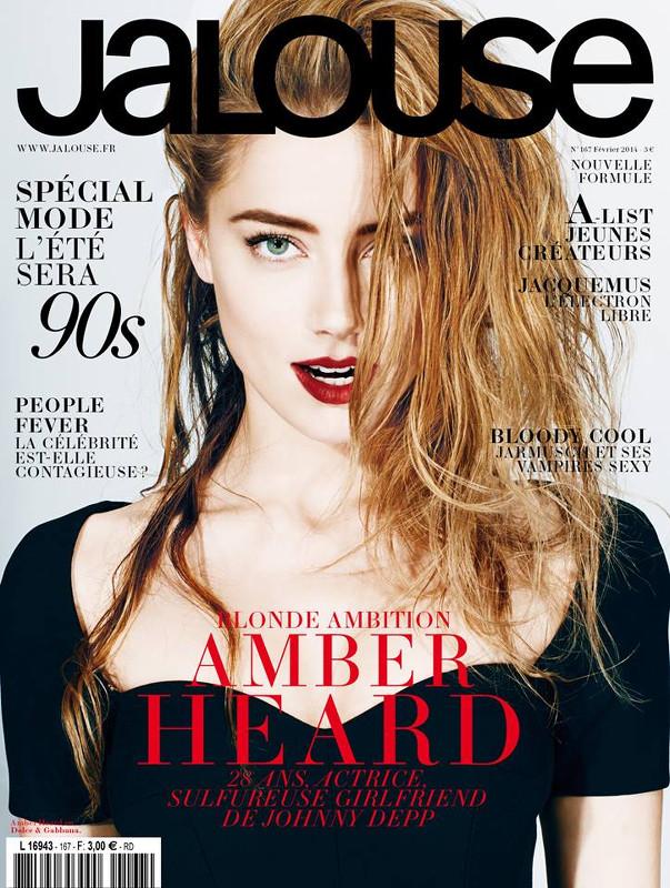 Amber Heard-Jalouse