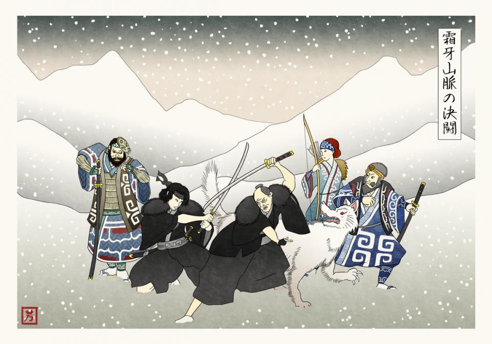 Seiji-Game of Thrones2