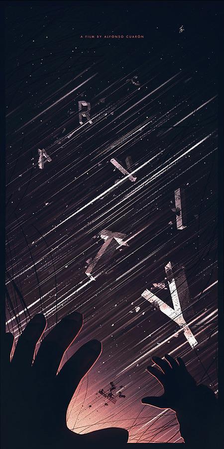 Gravity-Jason Heatherly