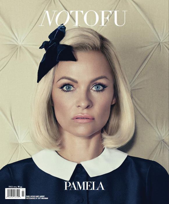 Pamela Anderson-Notofu